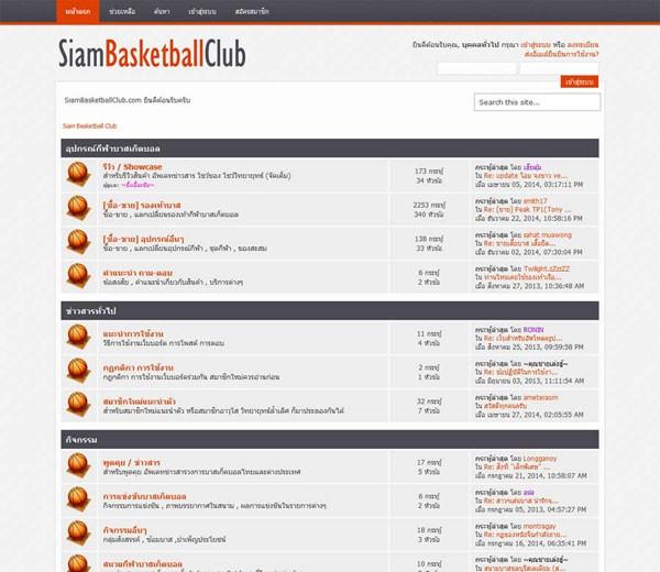 SiamBasketball_ss-01
