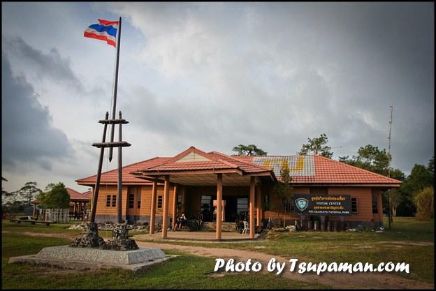 tsupaman-phukradueng-139