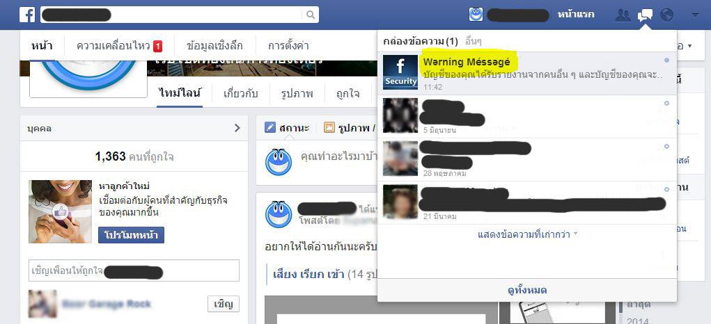 facebook-hacker-01