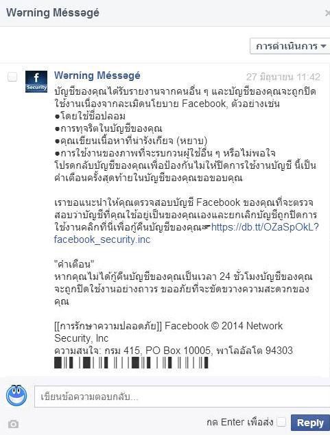 facebook-hacker-02