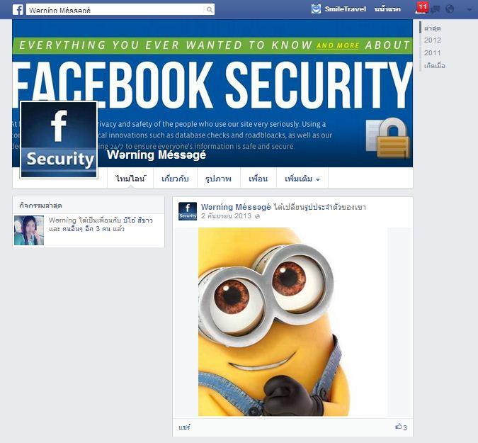 facebook-hacker-04
