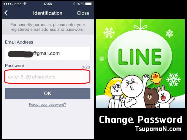 change-password-line-03