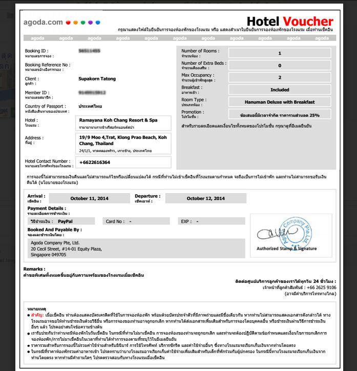 agoda-booking-16
