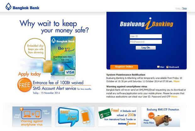 ibanking-secure-self-01