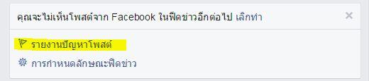 facebook-virus-03