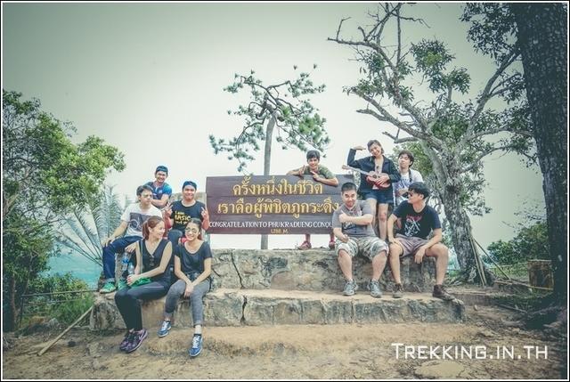Phukadung-2014-13