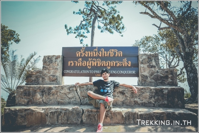Phukadung-2014-39