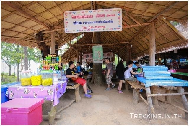 Phukadung-2014-4