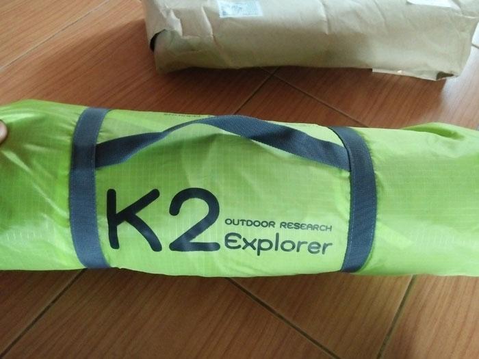 k2-explorer-04