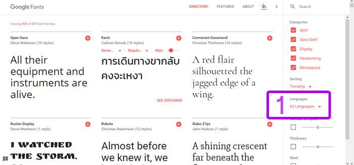 google-font-01