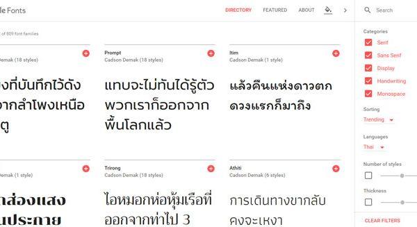 google-font-02