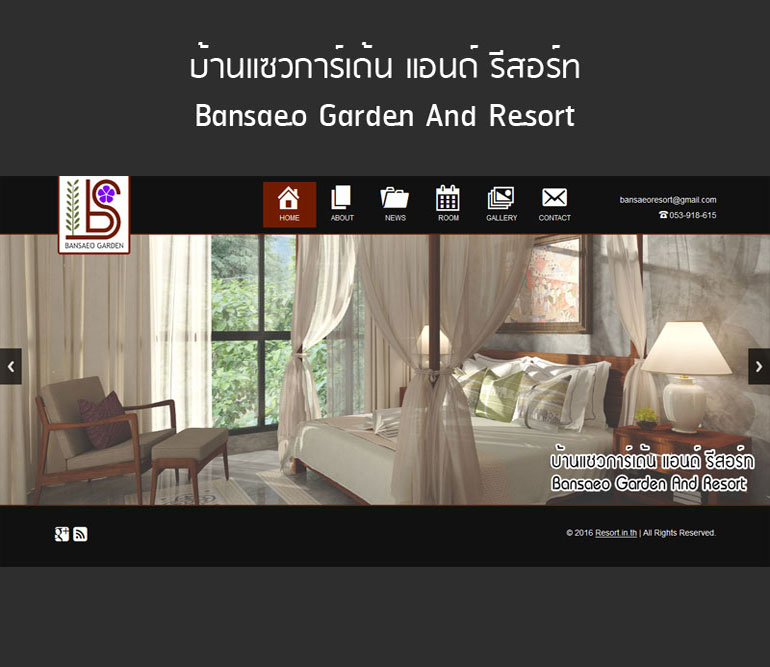 bansaeogardenresort