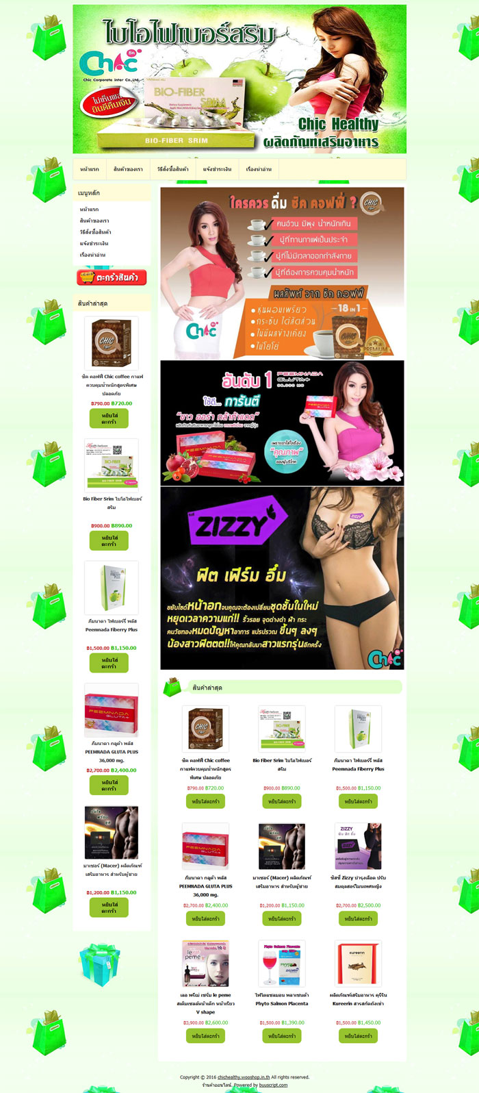 screenshot-chichealthy-wooshop-full