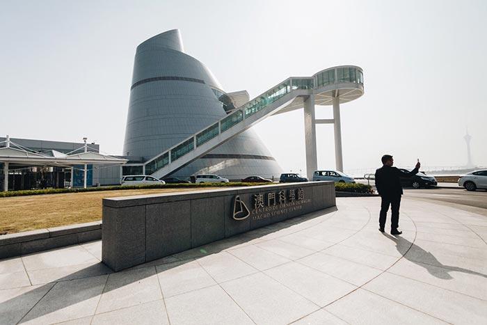 ศูนย์วิทยาศาสตร์มาเก๊า (Macao Science Center)